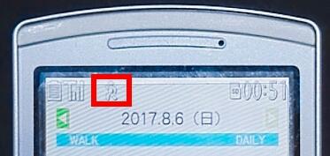 N-09A歩数計ON