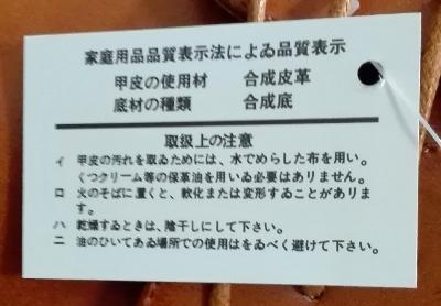 楽天 2足4,000円+税のビジネスシューズ