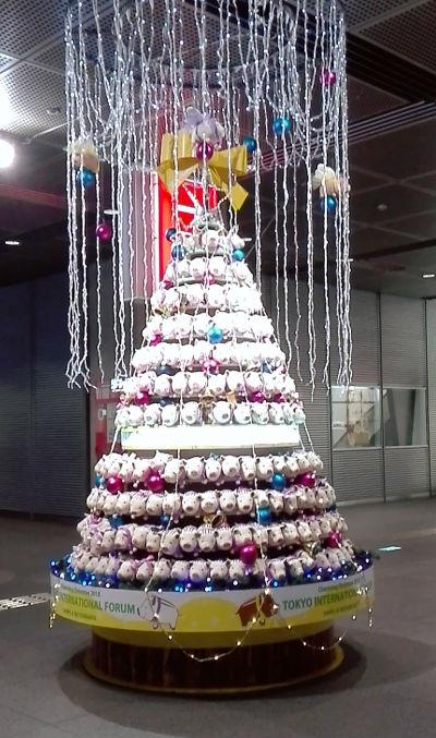 東京国際フォーラム 干支クリスマスツリー2018