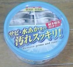 ダイソーの金属磨き剤(多目的クリーナー)