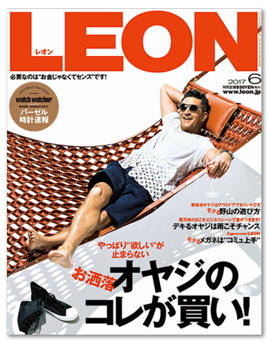 ©2017 さくらいはじめ LEON