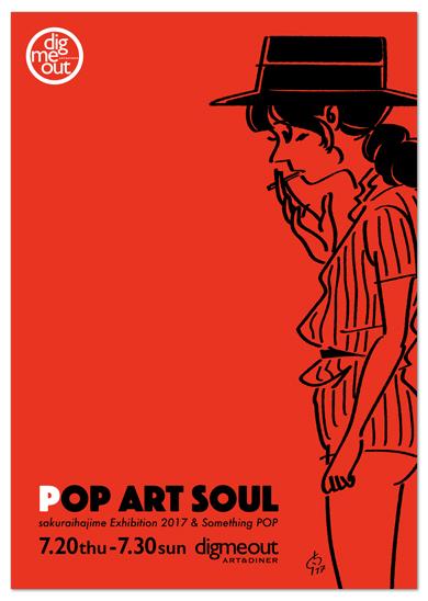©2017 さくらいはじめ POP ART SOUL