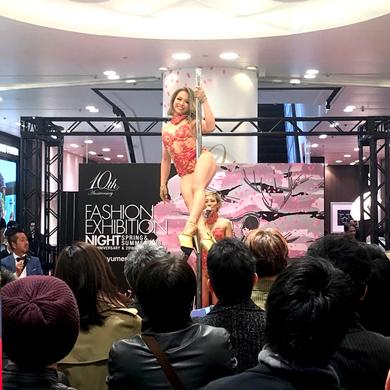 ©2018 さくらいはじめ 阪急MENS大阪