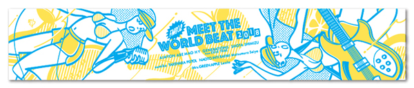 ©2018 さくらいはじめ, MEET THE WORLD BEAT 2018, FM802