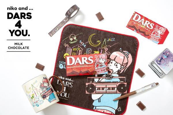 ©2019 さくらいはじめ 森永ダース DARS niko and...