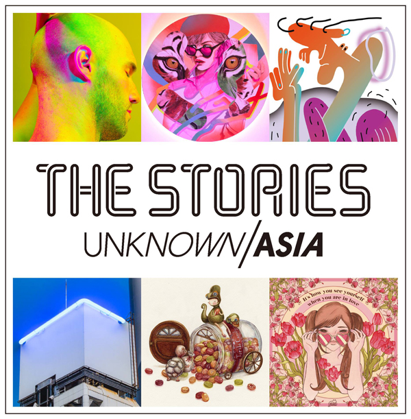 UNKNOWN ASIA, STORIES