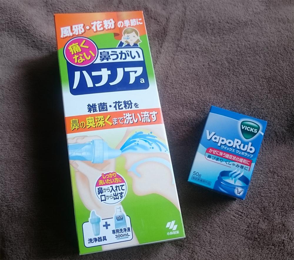 薬 炎 上 咽頭