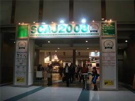 SCAJ2008