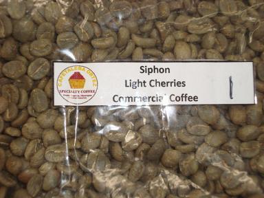 おいしそうなコーヒー生豆?