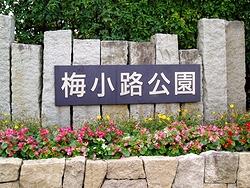 入り口の標識