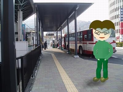 駅側を見る