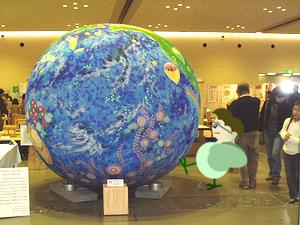 京都環境フェスティバル