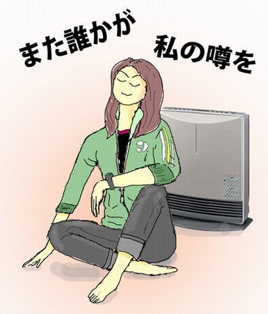 ○太君のお姉さん