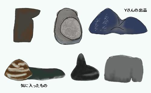 日本愛石会出品物抜粋
