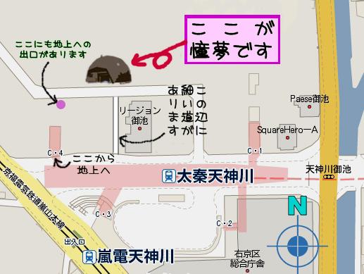 憧夢への地図