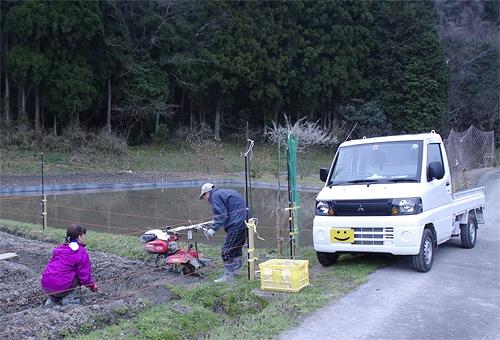 耕運機の準備