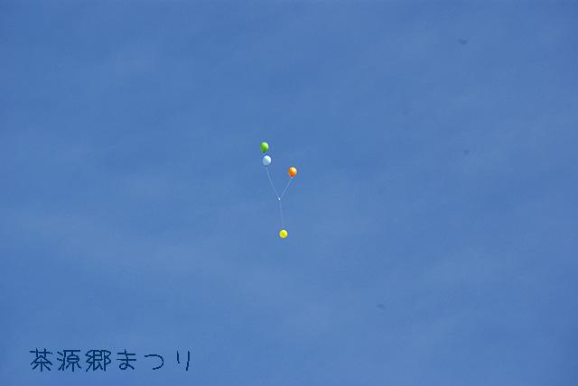 風船のV字バランス