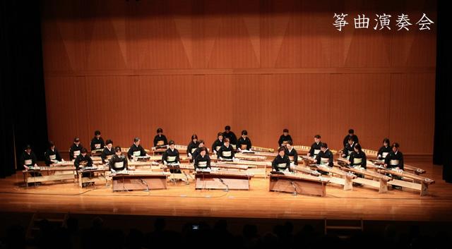 祝典協奏曲(Music)