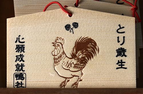 下賀茂神社の絵馬