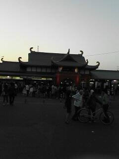 片瀬江ノ島駅全景