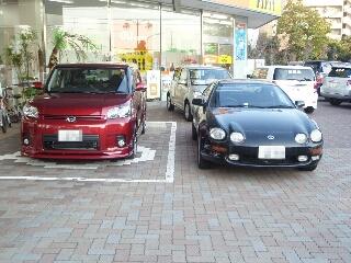 新旧・愛車を並べて