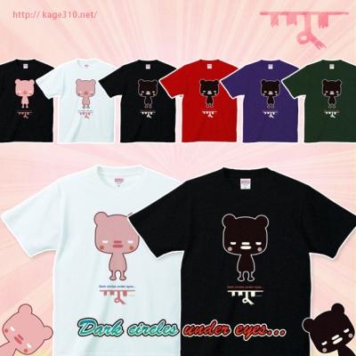 桜クマのTシャツが発売