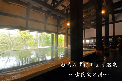 kominkanoyu-1024x680.jpg