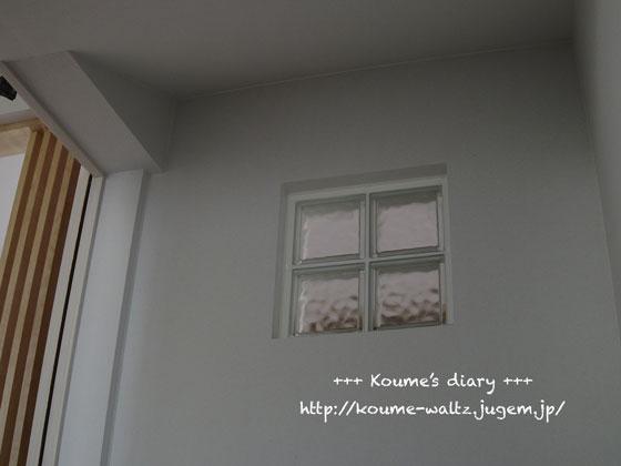 _IGP8485.jpg