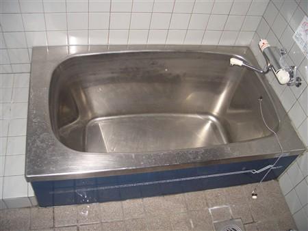 ステンレス浴槽の掃除前