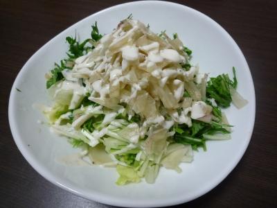 ヤーコンと水菜のサラダ