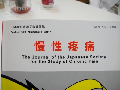DSC09195.JPG