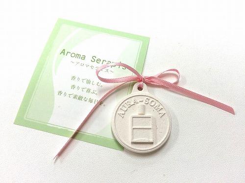 Aroma Serapis.jpg
