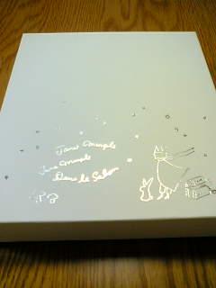 ジェーンマープルのカレンダー