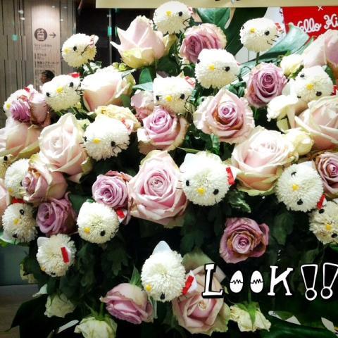 キティちゃん祝い花
