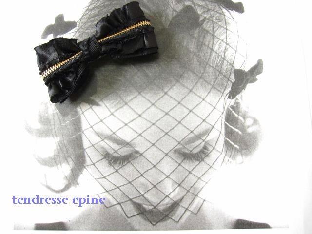 大人可愛いファッションブランド通販テンドレスエピーヌ ZIPフリルリボンヘアゴム(ブラック)