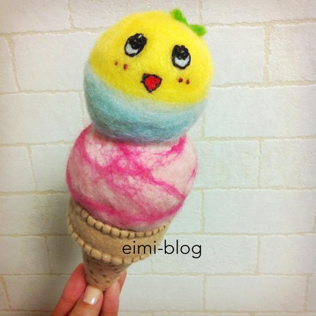 ふなっしー ヘタ飾り アイスクリーム