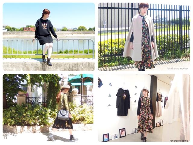 大人ガーリーファッション通販テンドレスエピーヌ 大人可愛い 秋冬ファッション