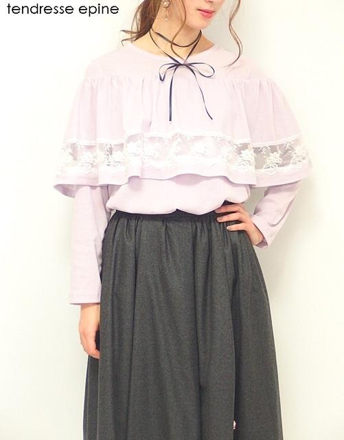 フリルケープカットソー 大人ガーリーファッション