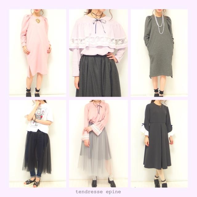 大人ガーリーファッション通販 テンドレスエピーヌ 春トレンド服