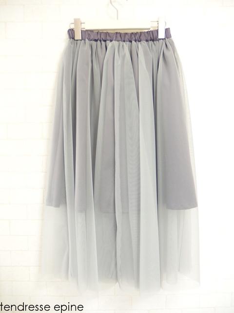 大人ガーリーファッション通販サイト テンドレスエピーヌ チュールスカート(グレー)