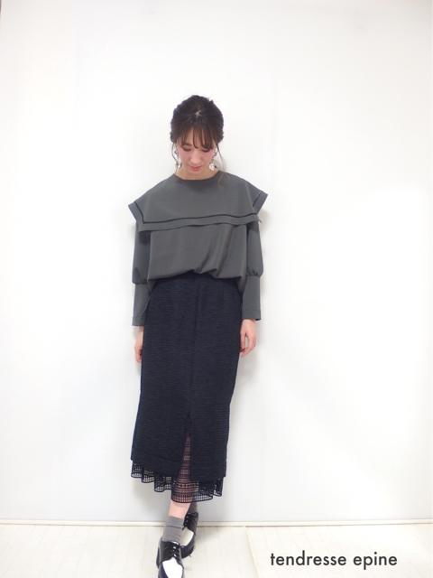 大人フェミニンファッション通販サイト,チュールレイヤードタイトスカートコーディネート