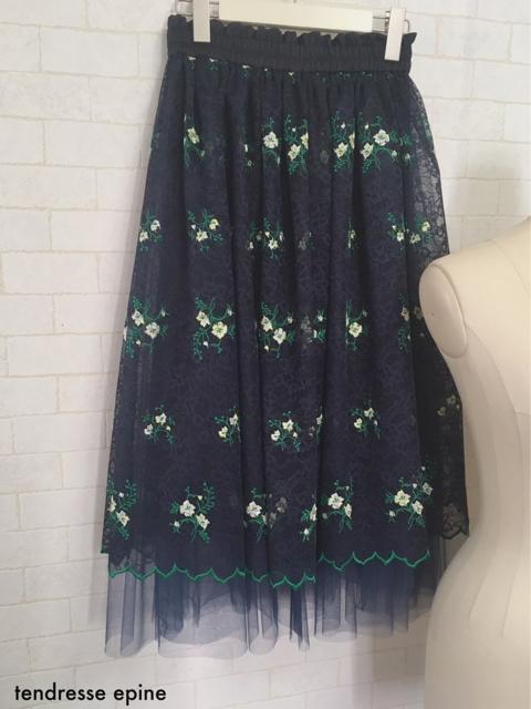 刺繍レースのチュールスカート,大人フェミニンファッション通販