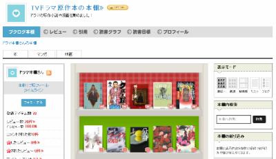 d006_copy.png