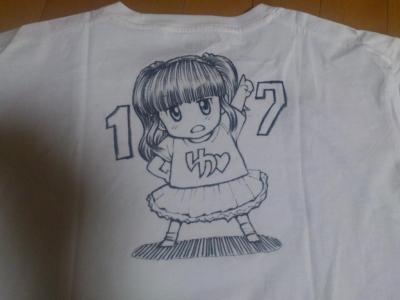 ゆかりん 田村ゆかり Tシャツ