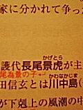 050115_0120~01.jpg