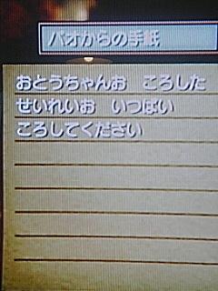 050410_1708~01.jpg