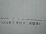 050427_1735~01.jpg