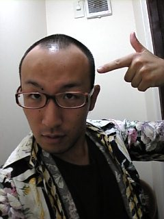 photo0014.JPG