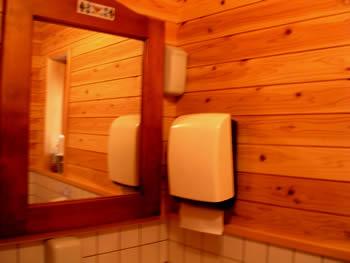スプールスのトイレ