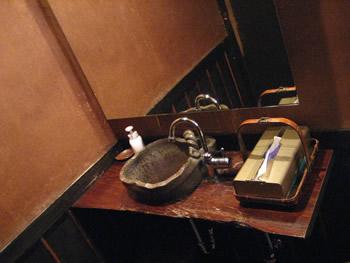 一乗寺中谷のトイレ